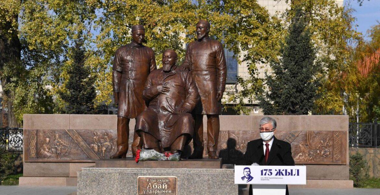 Токаев призвал продвигать произведения Абая за рубежом