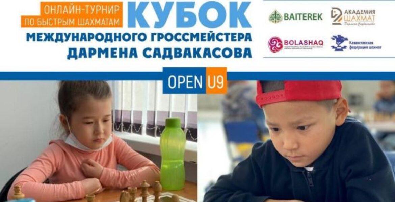 Награждены победители турнира по быстрым шахматам «Кубок Дармена Садвакасова-2021