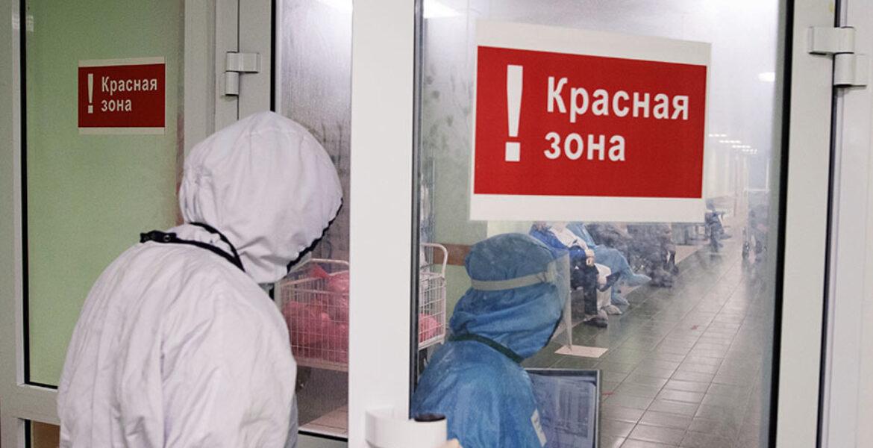 Все 17 регионов Казахстана находятся в «красной» зоне по темпам распространения коронавируса