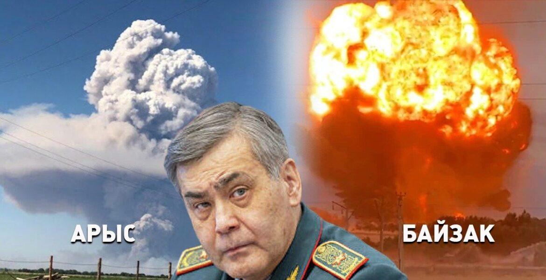 Касым-Жомарт Токаев принял отставку министра обороны Нурлана Ермекбаева