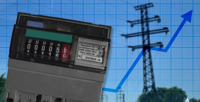 Тарифы на электроэнергию могут вырасти с 1 сентября в Казахстане