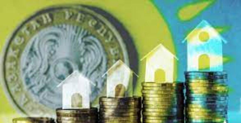 В Казахстане снизят ипотечные ставки до 2% для получателей льготного жилья