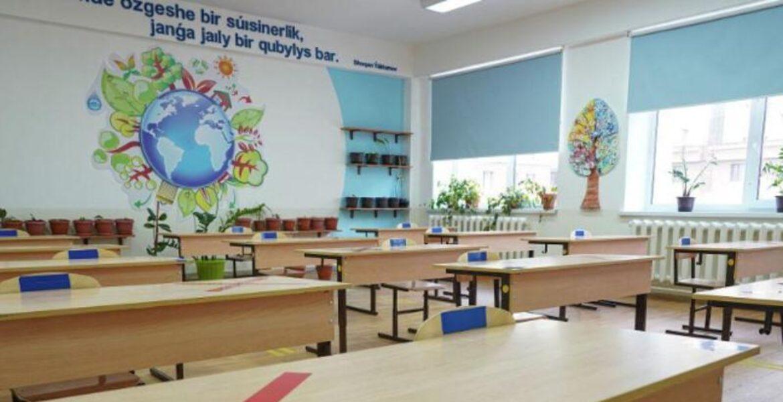 Более 400 классов перевели на удаленку в школах Алматы, ВКО и СКО