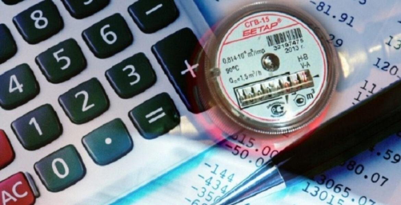 Сколько казахстанцы платят за коммунальные услуги